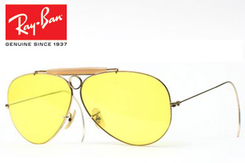 b95ad5a661 Ray Ban Shooter 3138 Yellow « Heritage Malta